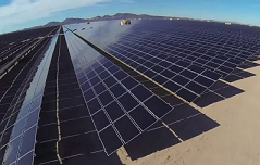 Chine Energie solaire ActiVE